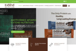 Extend-Nutrition-1 | web-idea