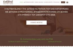 Extend-Nutrition-2 | web-idea