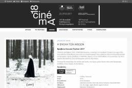 FestivalFilmFrancophone-1 | web-idea