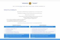 HydroPostgra-3 | web-idea