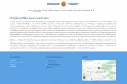 HydroPostgra-4 | web-idea