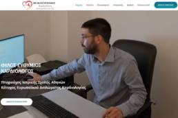Kardiologos-Filos-1 | web-idea