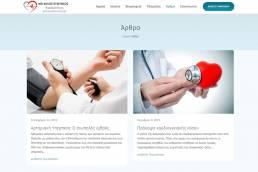 Kardiologos-Filos-3 | web-idea