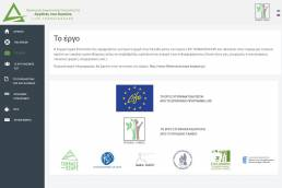 Land-Stewardship-2 | web-idea