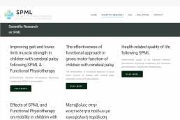 SPML-3 | web-idea