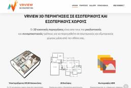 VrView-2 | web-idea