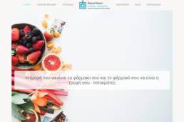 diaitologos-hlioupoli-1 | web-idea