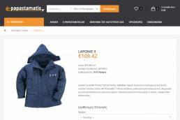 e-papastamatis-4 | web-idea