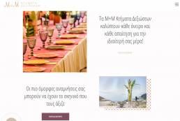 mmktimata-2 | web-idea