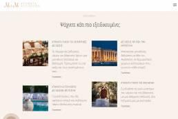 mmktimata-3 | web-idea
