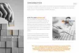 oikoanalysi-2 | web-idea