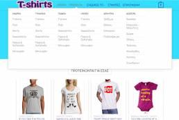 tshirtsparadise-3 | web-idea