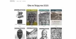 ekfrasi artas website | web idea