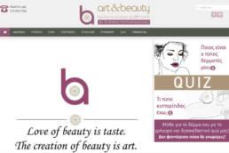art&beauty beauty center website | web idea