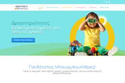 Bourboulhthres playground website | web idea