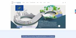 Circular greece website | web idea