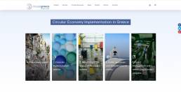 Circular greece website | web idea