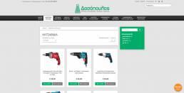 Dasopoulos website | web idea