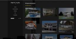 Dimitris Pigkos website | web idea