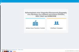 Institut francais website | web idea
