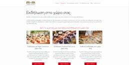 m+m catering website | web idea