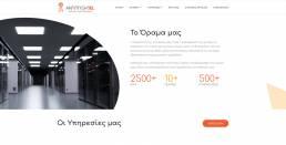 Anaptyxitel 2 | web-idea