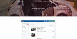 spicar-3 - Επίσημος αντιπρόσωπος FCA Greece | web-idea